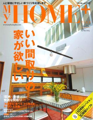 MyHome+Vol.24-2011.06