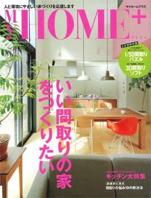 MyHome+Vol.28-2012.06